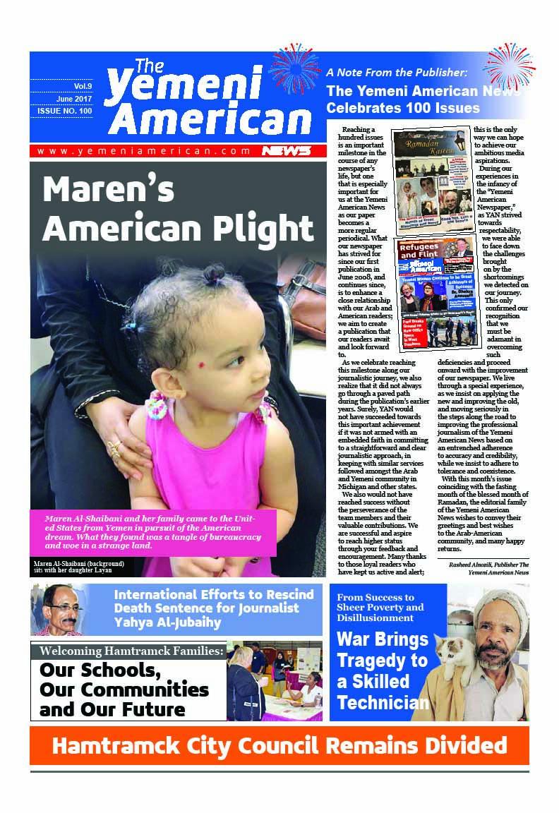 The Yemeni American » 100